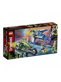 LEGO® NINJAGO® Vehicles...